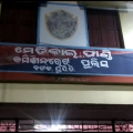 unknown woman taken child in cuttack SCB