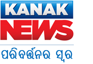Kanak News