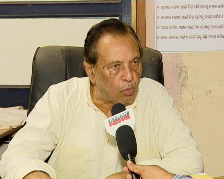 nikhil odisha thikadar association