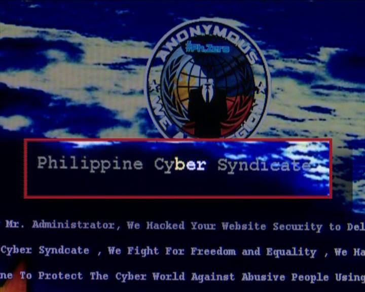 website hack