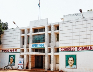 congress bhavan, panchayat election, prasad harichandan