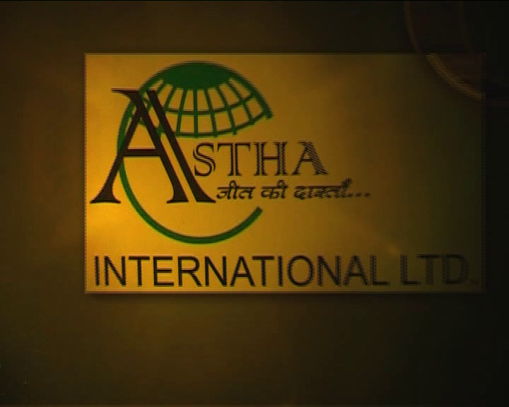 astha international, subharnsu lenka