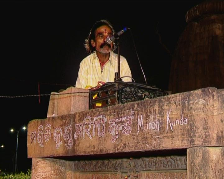 marichi kunda, muktaswar temple