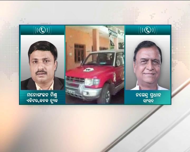 pajero issue, nagendra padhan sayson sanjaya das barma