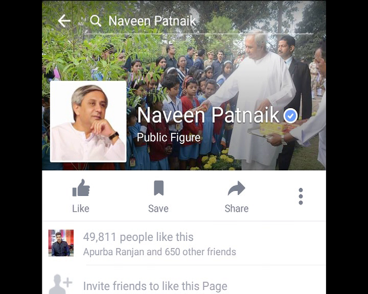 naveen on facebook