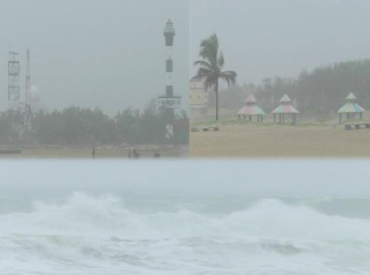 cyclone ruanu