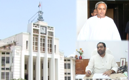 naveen review meeting on minister