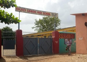 rajiv-gandhi-high-school-1463573505