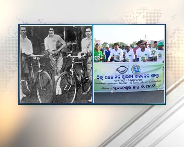 student bjd cycle raily, bbsr master canteen
