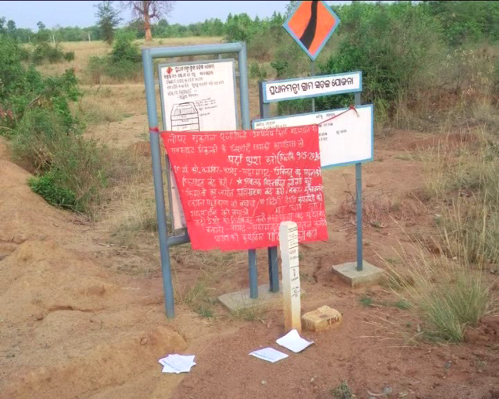 maoist protest, lower suktel project