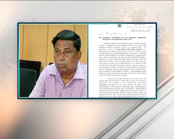 jagamohan repair issue, cm letter to pm