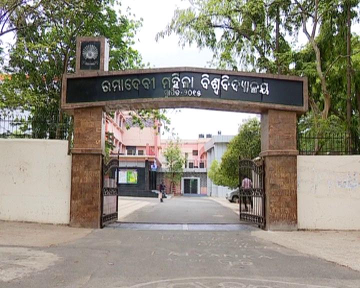 Govt College