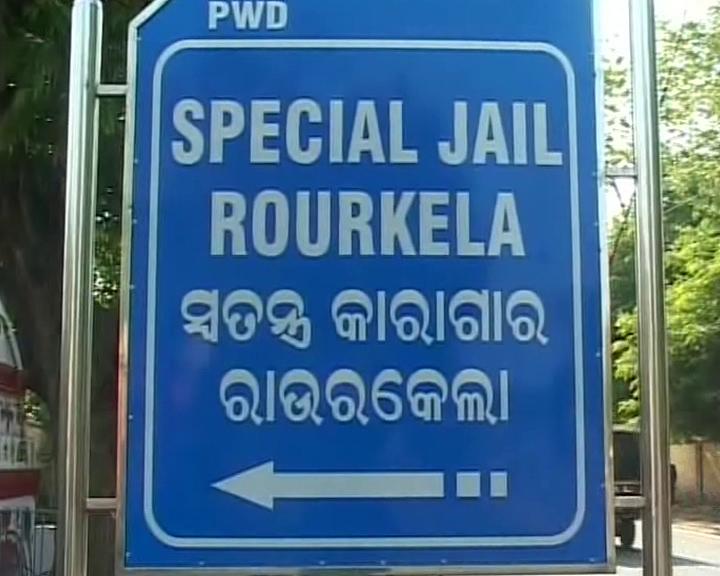 strike in jail