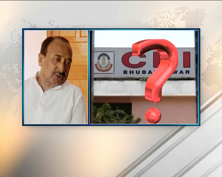 Bijay on CBI