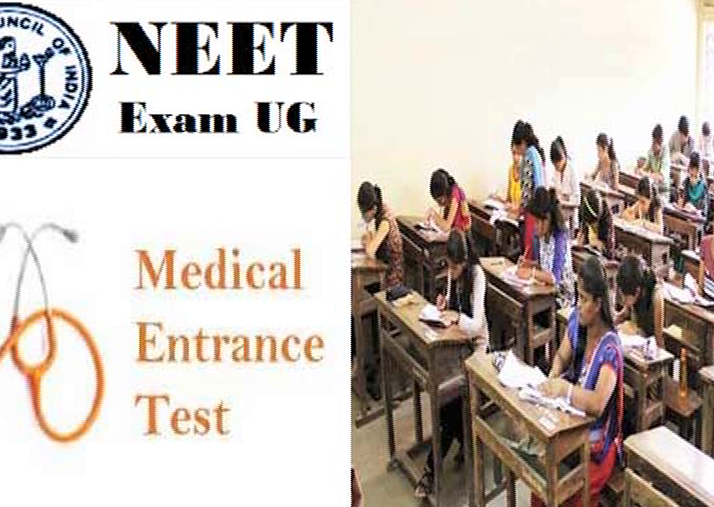 Neet Issue