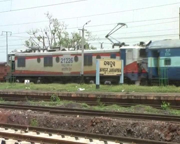 fine to railway
