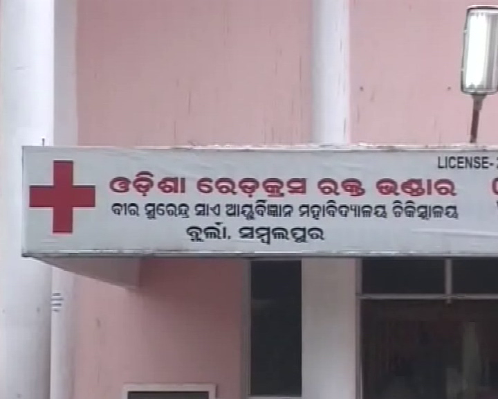 vimsa blood bank