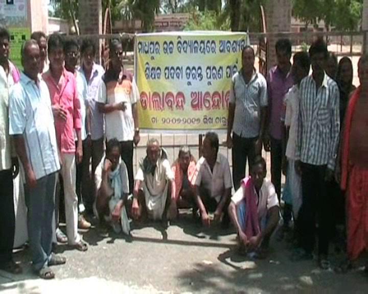 madhapur school anugul