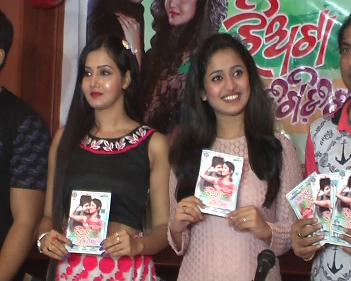 audio-relese-of-odiya-film-jhiati-bigidi-gala