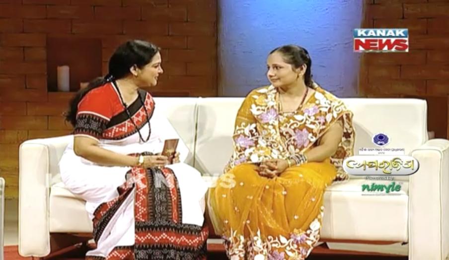aparajita -najma and sanghamitra