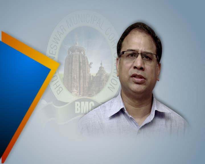 bmc- ias vishal dev audit