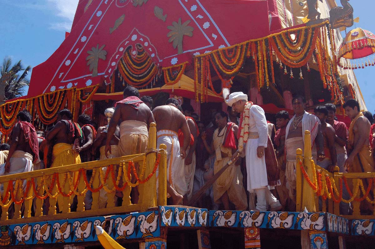chhera panhara