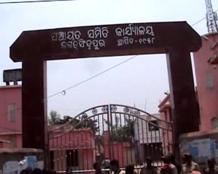 jagatsinghpur panchayat