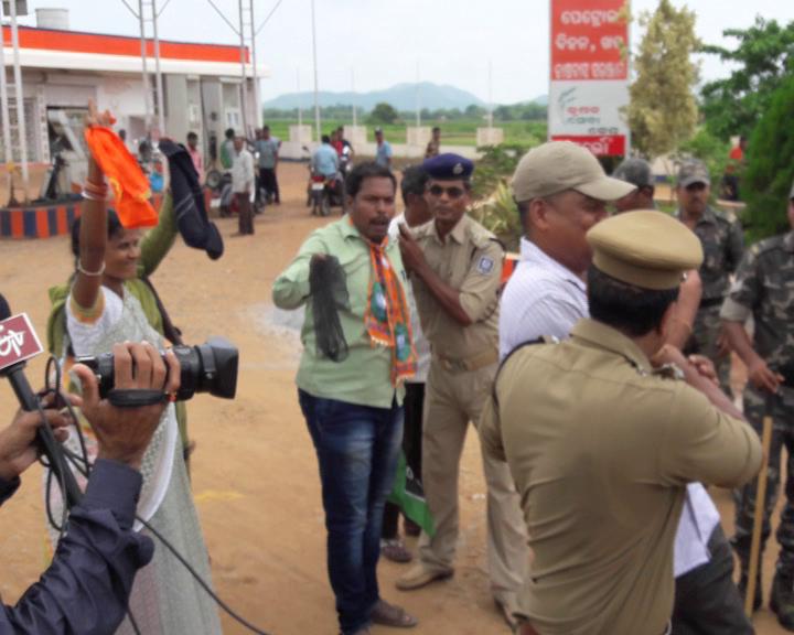 minister arun sahoo protest in nayagarh