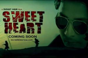 sweetheart-oriya-film