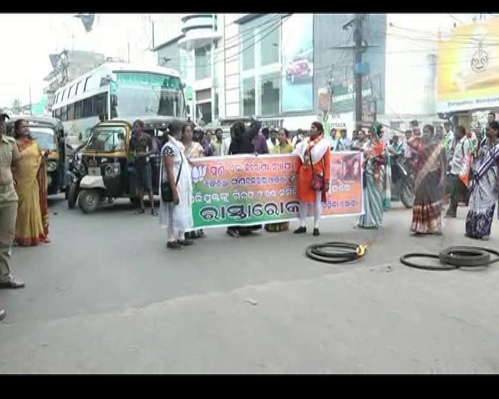 cuttack bailashi mouja issue - bjp mahila morcha strike