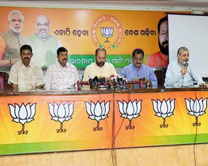 bjp press meet