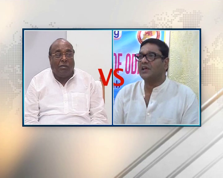debasish samantaray reaction on dama rout