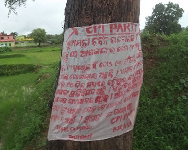 mao poster in boudh and bolangiri