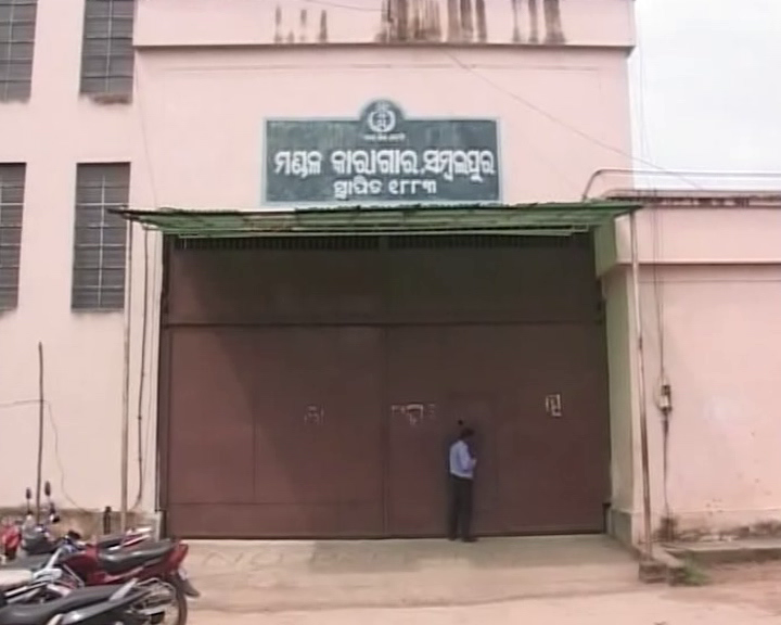 sambalpur jail issue