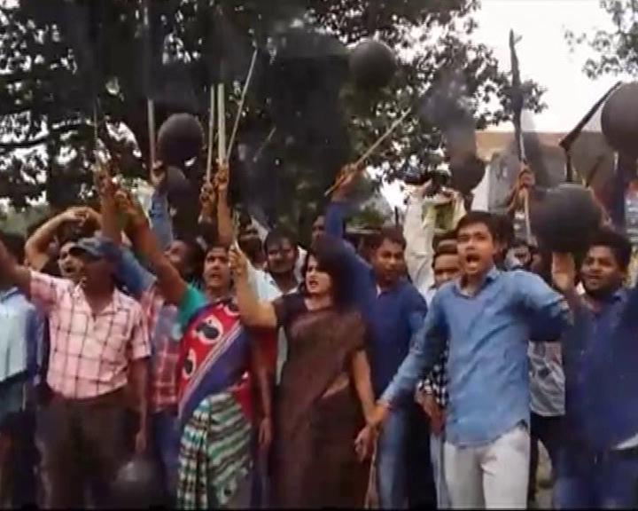 protest bjd in chhatishgarh