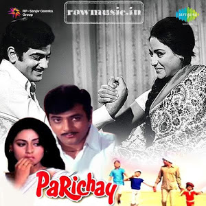 Parichay (Original Motion Picture Soundtrack) - Various Artists - (1972) - (cherrymusic.in)