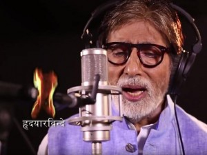 bollywood-together-melodious-baritone-upcoming-kailash-bachchan_74a51158-7beb-11e6-9f8c-92f0a5be7f74