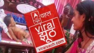 viral-2