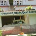 byasanagar astha vote