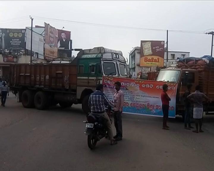 keonjhar-strike-milita kriyanusthan commite