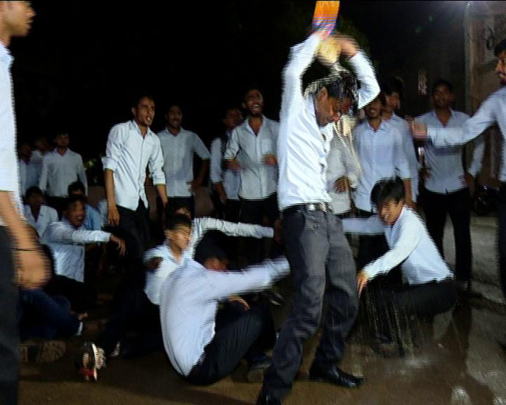 bjb college