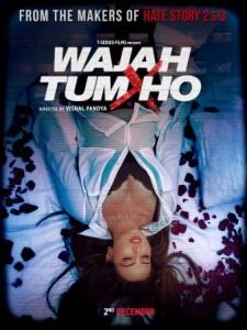 1476269305_wajah-tum-ho-poster