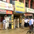 bapuji nagar uco bank loot issue