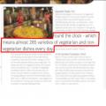 air india shubha yatra magazine - puri sree mandira