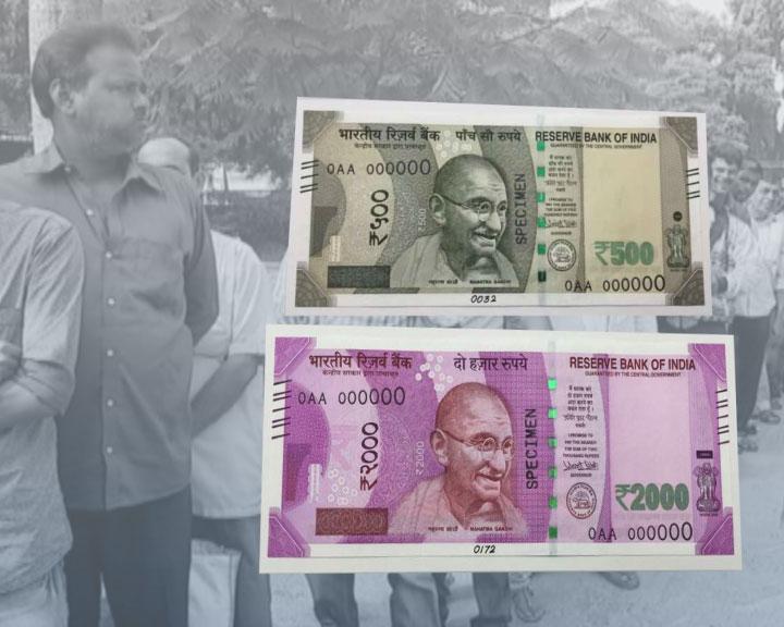 line for money