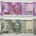 new note