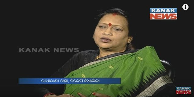 Exclusive Interview With BJP MLA Radharani Panda