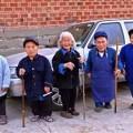 china-s dwarf village