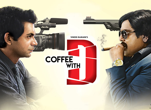 'Coffee with D