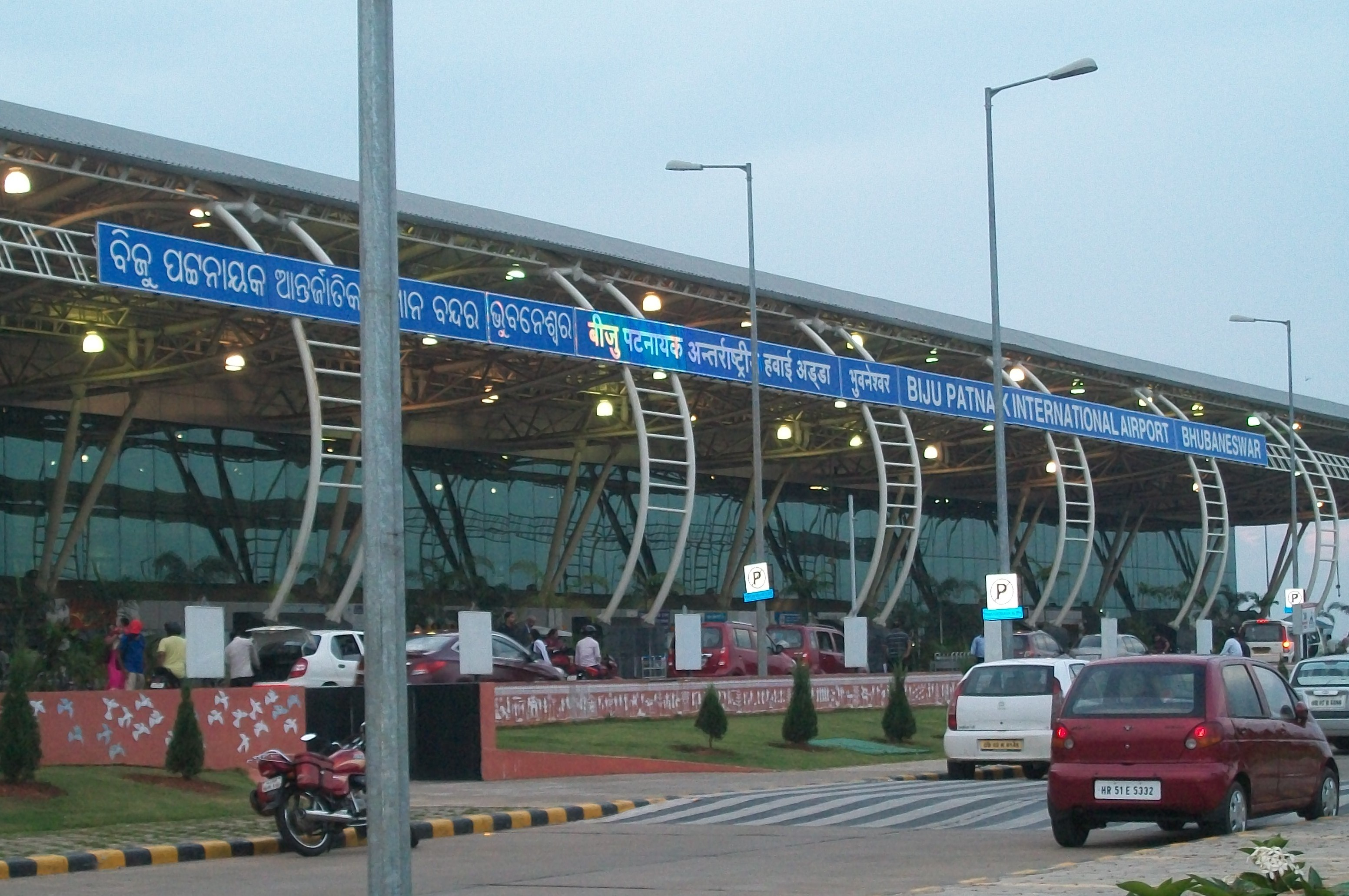 biju pattanaik airport